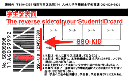 九 大 campusmate 九州大学病院 Web Mail - 九州大学(KYUSHU